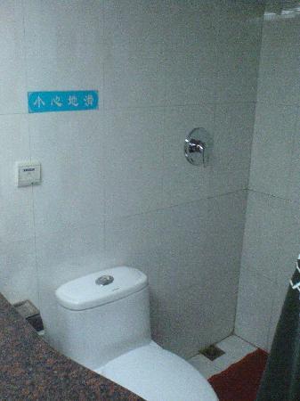 Wenzhou Hotel: 浴室