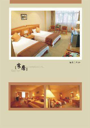 Shanshui Hotel : 客房