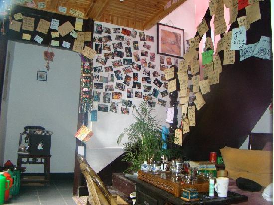 西塘兰若芊蔚客栈喝茶的地方