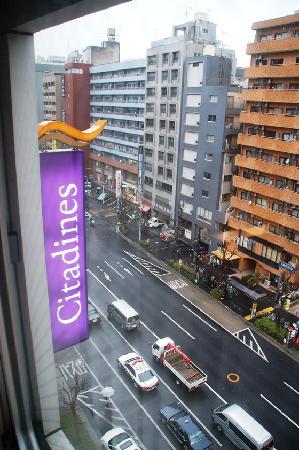 Citadines Shinjuku Tokyo: 招牌