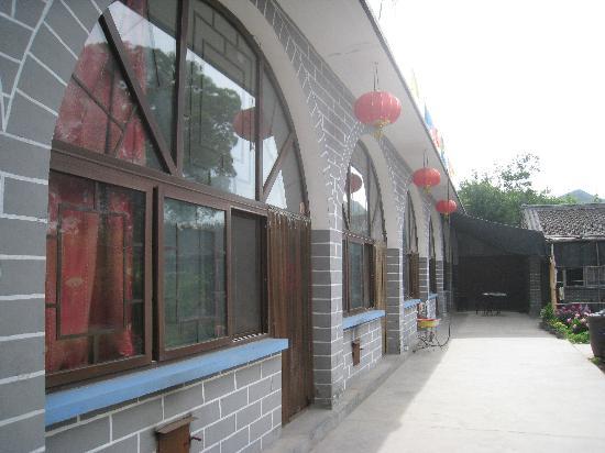 Fugou Minyao Farmhouse: 1