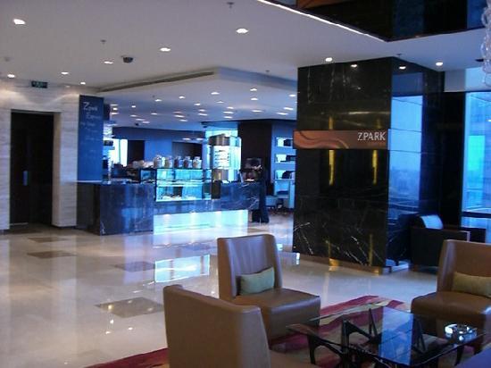 Renaissance Shanghai Zhongshan Park Hotel: 大厅