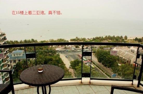 Yomovo Vacation Apartments: 阳台
