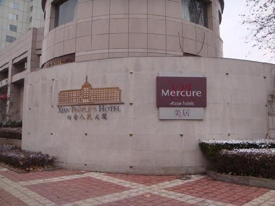 Grand Mercure Xian on Renmin Square: 美居和sofitel是一起的