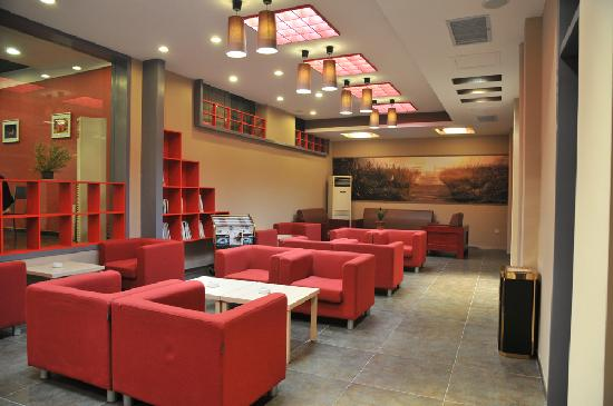 Inn-joy Commercial Hotel Handan Fuxing: 休息区