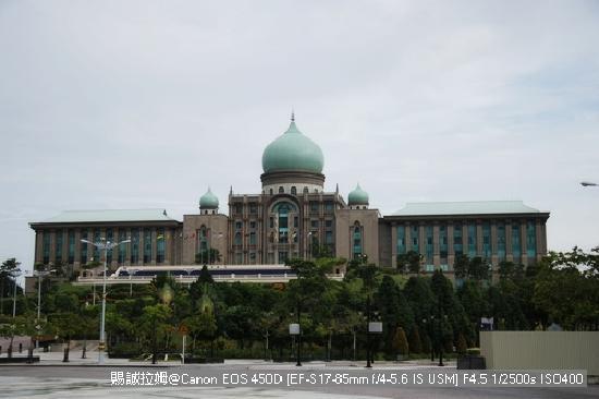 Kuala Lumpur, Malaysia: 政府辦公大樓