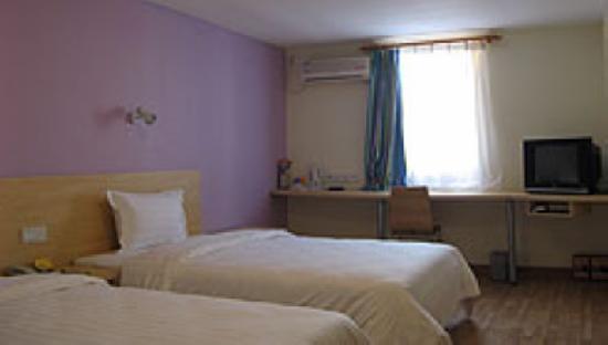 7 Days Inn (Fuzhou Yangtoukou): 7天