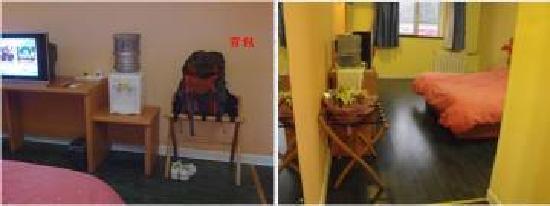 Home Inns (Zhengzhou Train Station): 房間一角