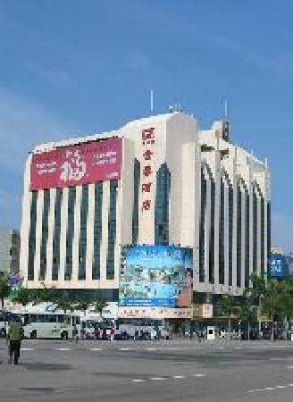 Jinye Hotel: 1919540[1]