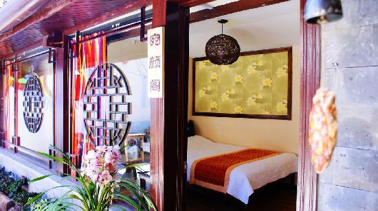 Wamao Inn: 宛颜阁