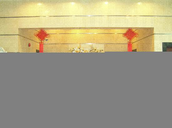 Motel 168 (Shanghai South Station Shanghai Normal University): 大堂