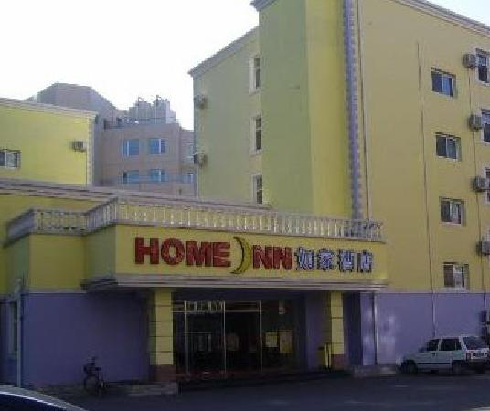 Photo of Home Inn (Beijing Zizhuqiao)
