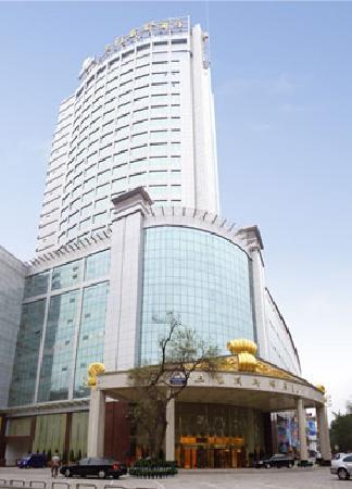Days Hotel & Suites Jiaozuo : hn2