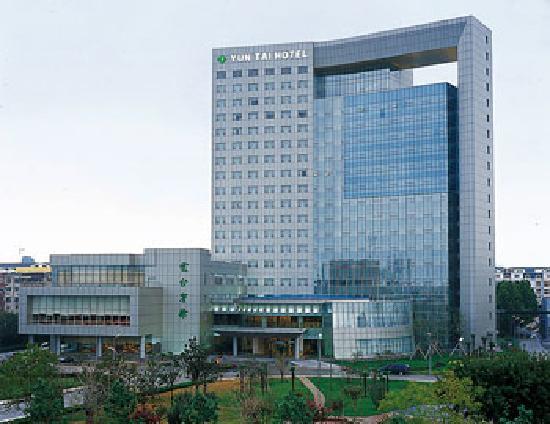 Yun Tai Hotel : 酒店外景