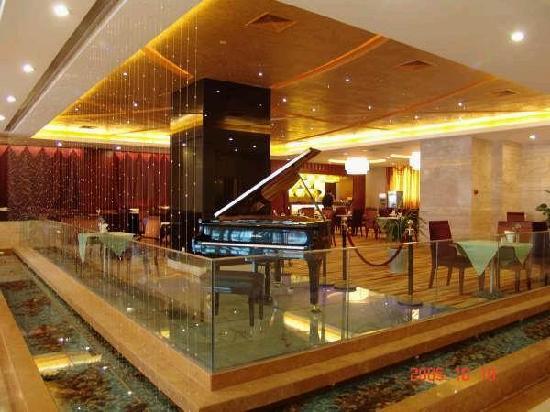 Jiulong International Hotel: 大厅一偶