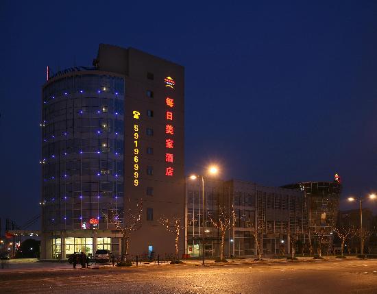 Motel 168 Shanghai Qilianshan South Road Cao'an Qingfang Market: 酒店外观