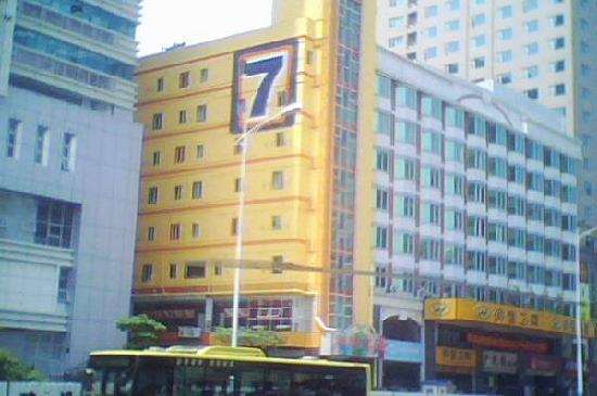 7 Days Inn (Guangzhou Kecun Station): 位置图