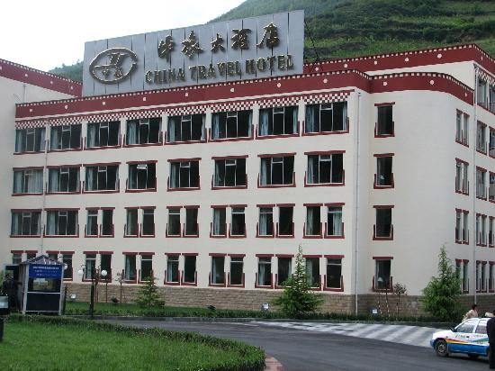 China Travel Hotel: 中旅大酒店外观