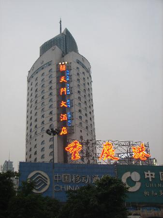 Photo of Chao Tian Men Hotel Chongqing