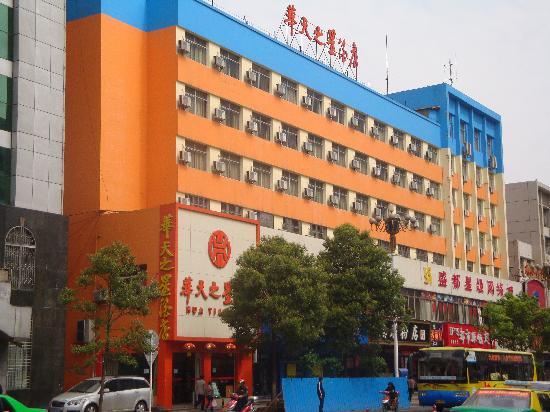 7 Days Inn Zhuzhou Hongweiqiao Bus Station: 外面
