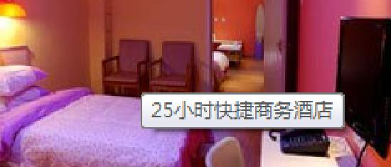 25 Hours Express Business Hotel