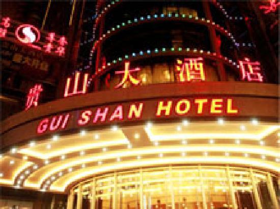 Fushui Guishan Hotel