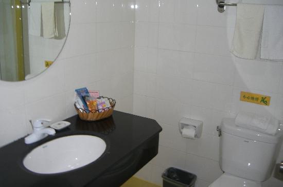 Home Inn (Nanning Beihu Road) : 浴室