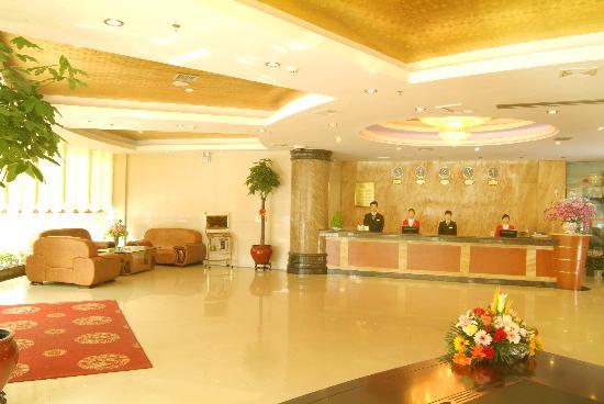 Lihu Tian Ma Hotel : 大厅