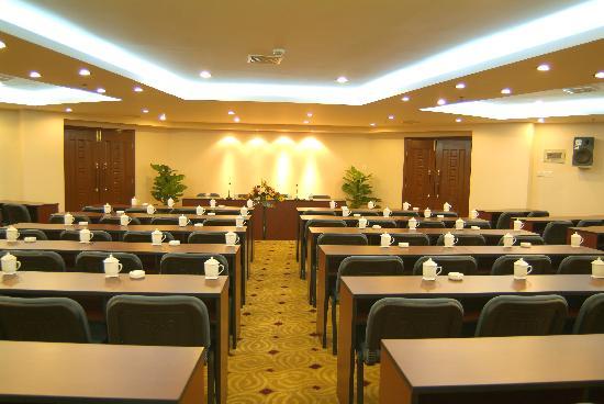 Lihu Tian Ma Hotel : 会议室