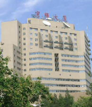 Jingshi Building: 大楼