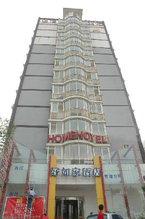 Express by Family Inn (Zhengzhou Zhengbian Road): 店面