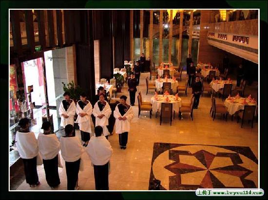 King Kowloon Hotel: 金九龙大酒店