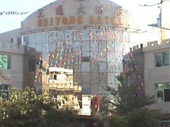 Huitong Plaza Hotel