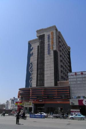 Motel 168 Zhenjiang Jiefang Road: 酒店外观