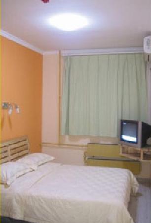 Keisei 138 Inn Beijing Fangzhuang: 138