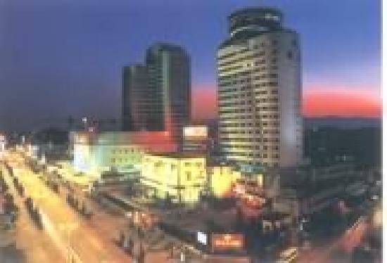 Jinhua Internaional Hotel: 外景