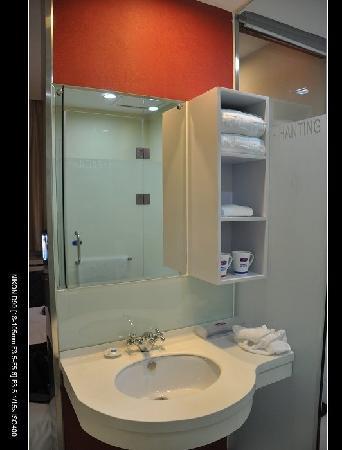 هانتينج هوتل: 整洁的盥洗区域