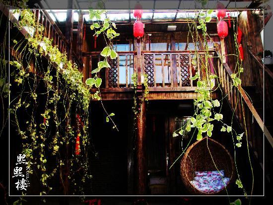 Lijiang XiXi Inn: 小院