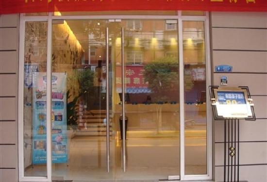 Bestay Hotel Express(Nanchang Chuanshan Road): 未命名