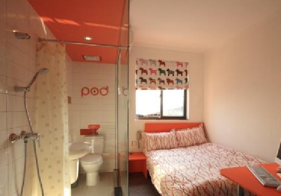 Pod Inn (Beijing Zhongguancun)