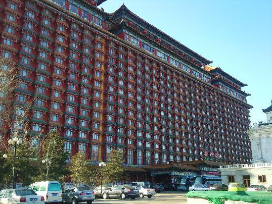 Chaoyang Hotel Of Grand Epoch City : 照片068