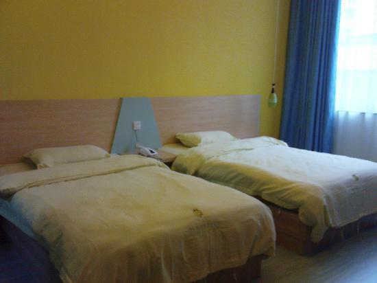 Wain Hotel Guangzhou Shipaidonglu : 房间