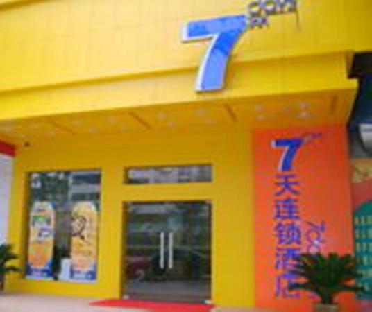 7 Days Inn (Dongguan Nancheng): 门口