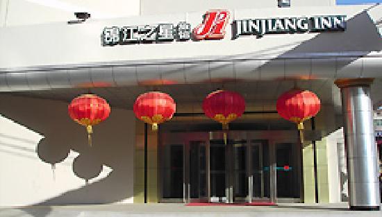 Jinjiang Inn (Shenyang Zhong Street)