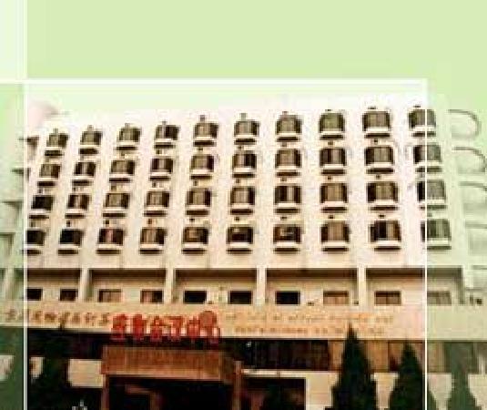 Beijing Yingwu Conference Center: 外景