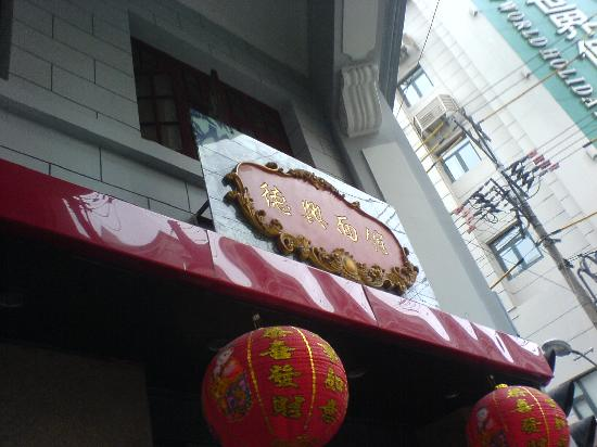Motel 168 Shanghai Jingling Road : 对面的德兴面馆