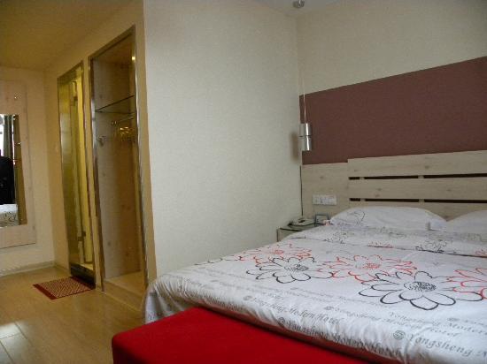Yongsheng Modern Hotel (Qingyunpu)
