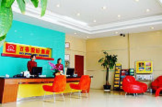 Back Myhome Hotel (Guangzhou Huangshi): 酒店大厅