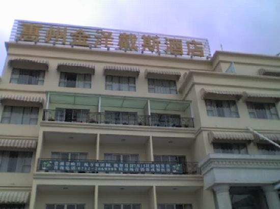 Jinze Hotel Huizhou : 06-08-08_0801