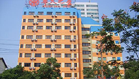 7 Days Inn Changsha Shiziling Tianxinge: 外观